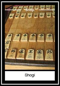 Shogi – le jeu d'échecs japonais
